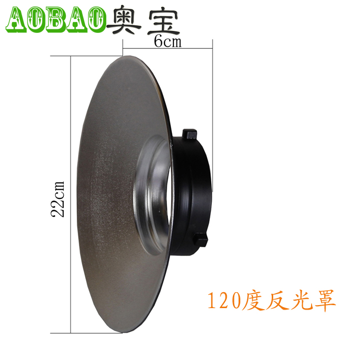 Adearstudio free shipping  Photography Lamp 120 Wide angle Reflector Photographic Studio Accessories flash light cover adearstudio flash camara digital godox gt400 professional slr studio flash photographic equipment lamp cd50