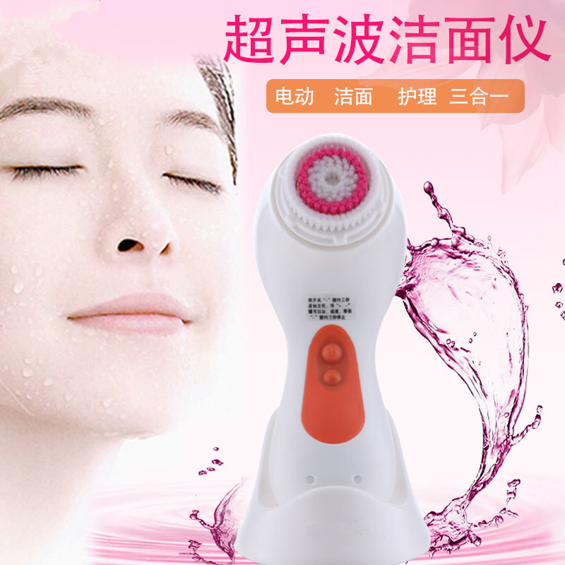 10PCS Rechargeable massage cleanser cleanser and cleanser's multi-function face-washing machine deep face cleansing brush facial cleanser 2 speeds electric face wash machine