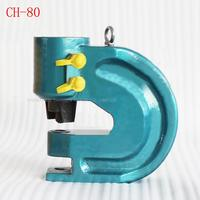 Hight Quality Hydraulic Punch Tool CH 80 tool tool tools hydraulictools punch -