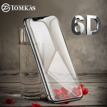 TOMKAS 6D Glass on For iPhone 7 6 X Xs Max Xr Screen Protector Tempered Protective Glass For iPhone 6s 8 Plus Screen Protection(China)
