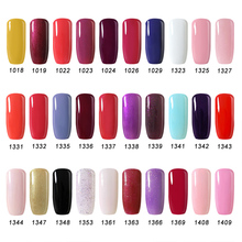 UV Gel Nail Polish Manicure 15ml
