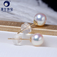 YS Pure 18k Gold 6 11 mm White Round Lustrous Freshwater Pearl Stud Earrings Fine Jewelry