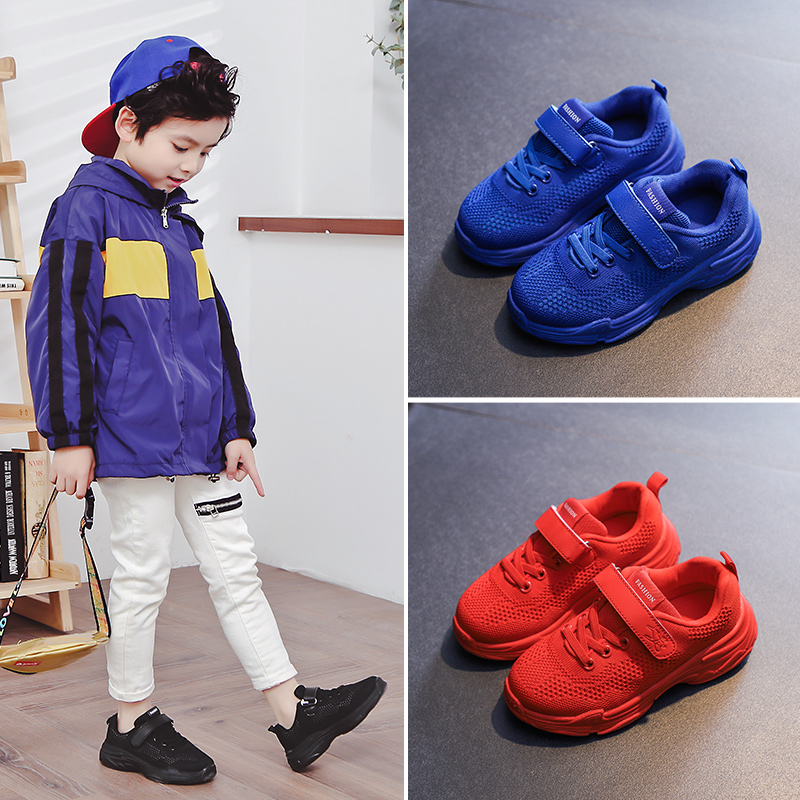 2019 Spring Summer New Brand Children Shoes Boys Girls Shoes Kids Sneakers Breathable Sport Fashion Children Shoes TNM906 in Sneakers from Mother Kids
