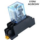 1Pcs Relay LY2NJ 24V DC/AC Small relay 10A 8PIN Coil DPDT With Socket Base