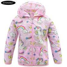 Новая детская одежда от солнца, Солнцезащитная куртка для девочек, рубашка для кондиционирования воздуха, милая одежда