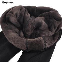 Rooftrellen/Лидер продаж; Новинка; Модные женские осенне-зимние эластичные и качественные плотные бархатные брюки; теплые леггинсы