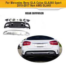 PP Car Style Rear Diffuser Lip With Exhaust Muffler For Mercedes Benz GLA Calss GLA260 Sport SUV 2015-2017 Non AMG GLA45
