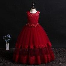 Модное летнее детское платье, свадебные платья принцессы, одежда для девочек 4, 5, 6, 7, 8, 9, 10, 12 лет на день рождения