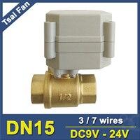 3 WIRES DC7 35V Motorised Valve TWO WAY 1 2 Brass Valve For HAVC Solar System