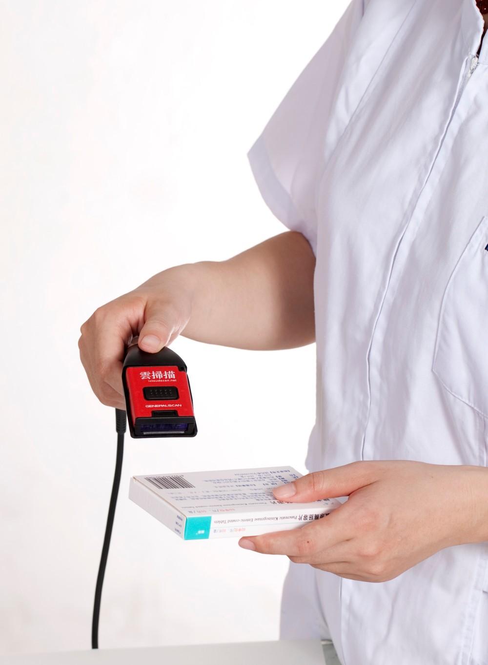 Mini Bluetooth Reader Tiny Wireless Barcode Scanner 01