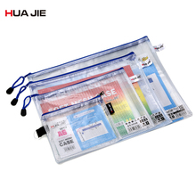 Student Pencil Bag Transparent Zipper Bag 10Pcs File Bag Document Bag Book Paper File Folder Filing Product School Supplies HF63 transparent file document bag 12pcs paper organizer desktop storage bag file folder filing product school office supplies hf118