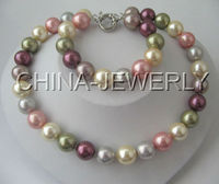 FREE SHIPPING HOT sell new Style >>>> ne set 18 & 8 14mm multicolor south sea shell pearl necklace & bracelet