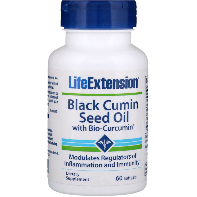 Free shipping black cumin seed oil with Bio Curcumin 60 pcs