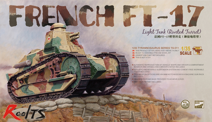 Meng Model TS-011 1/35 French FT-17 Light Tank (Riveted Turret) Plastic Model Kit,model Building