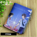 Japan Anime kimi no na wa You Name Short Cosplay Wallet with Credit Card Holders Coin Pocket Purse Free Shipping