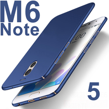 Фотография Full Protective Case For meuzu m3 note Case Frosted PC Cover For Meizu M3 Note 3gb mobile Phone Fashion Hard Pc Meizu M3Note