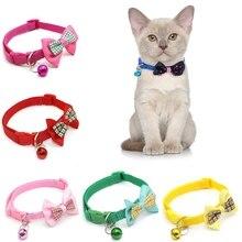 """1 шт., карамельный цвет, регулируемый галстук-бабочка, колокольчик, распродажа, ошейник """"галстук-бабочка"""", щенок, котенок, собака, кошка, домашнее животное, Прямая поставка"""