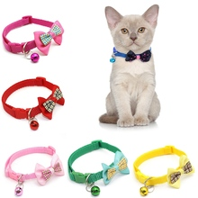 1pc Candy Color Adjustable Bow Tie Bell Bowknot Sale Collar Necktie Puppy Kitten Dog Cat Pet Dropshipping 2019