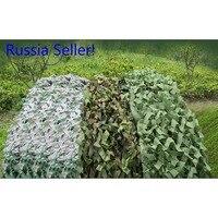 Rusya satıcı! Avcılık Askeri Kamuflaj Net Woodland Ordu Camo 5*4 m netleştirme Kamp Güneş ShelterTent Gölge güneş barınak seçin