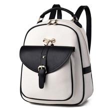 Мода 2017 г. свежий Лоскутная PU сумка Одежда высшего качества рюкзак сумка через плечо Bolsa feminina рюкзак 12 Цветов