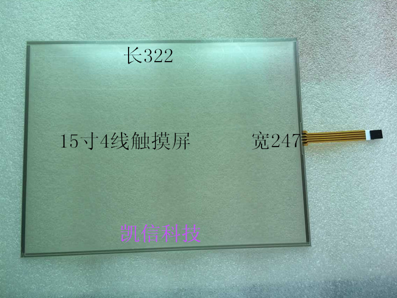 15 Inch 4 wire touch screen standard screen 15 inch four wire resistive touch screen industrial control industrial touch screen amt 146 115 4 wire resistive touch screen ito 6 4 touch 4 line board touch glass amt9525 wide temperature touch screen