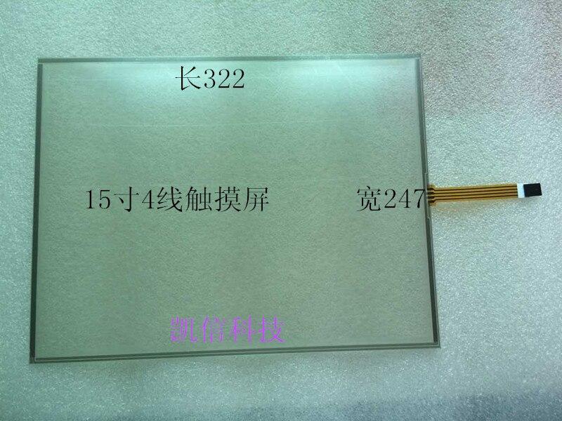 15 cal 4 drutu ekran dotykowy standardowy ekran 15 cal cztery przewody rezystancyjny ekran dotykowy kontroli przemysłowej przemysłowy ekran dotykowy w Ekrany LCD i panele do tabletów od Komputer i biuro na AliExpress - 11.11_Double 11Singles' Day 1