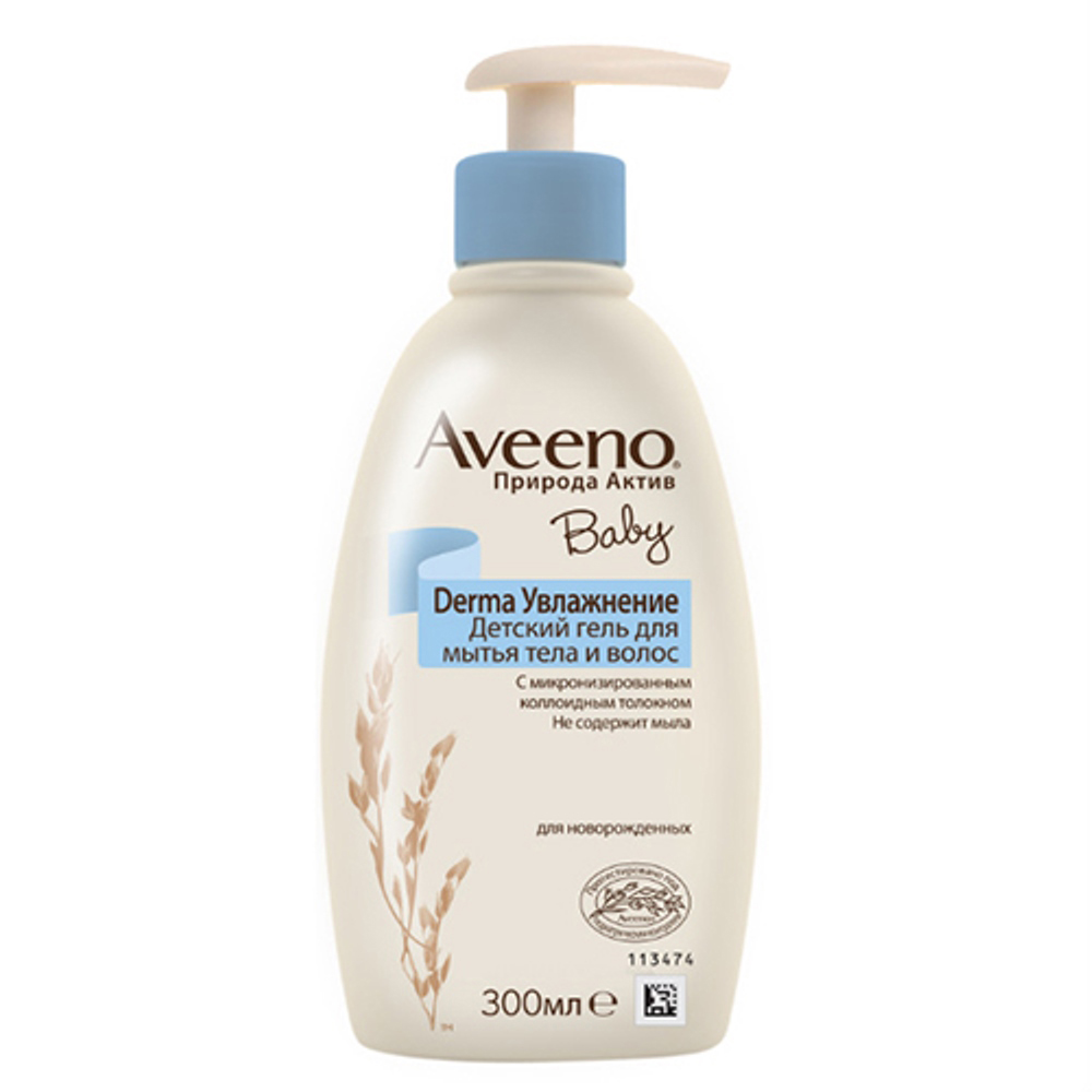 Skin Care AVEENO 225728 Baby Care products for newborns and children aveeno baby calming comfort lotion 8 oz