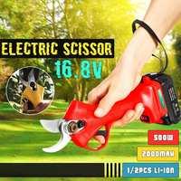 16,8 V 2000 mAh 500 W беспроводные Электрические садовые ножницы дерево садовый инструмент секатор инструменты
