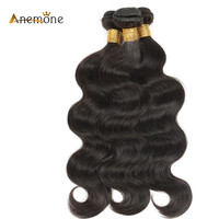 Anemone Human Hair Bundles Peruvian Body Wave 100 Remy Hair Extensions Natural Color Hair Weave 1