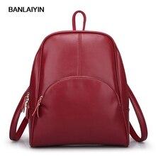 Хороший Новая мода Рюкзак бордовый Дамские туфли из PU искусственной кожи рюкзак школьные сумки для подростков повседневные женские дорожные сумки Mochila Escolar