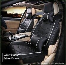 Красный/Черный/Серый марка Кожаные чехлы на сиденья Передние и Задние Комплект для bmw 3 5 7 серии x1 x3 x5 x6 m3 m6 автомобиля подушки крышка