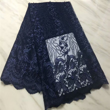 High Quality Beaded African Lace F Nigerian Fabric For Party Net Latest HX1259-1