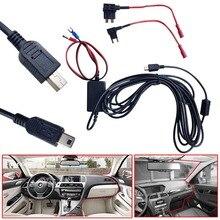 Filo duro Kit Car Dash Cam Macchina Fotografica DVD Recorder USB Cavo di Alimentazione Per Nextbase 512G 402G 312GW 302G 212 ACU ACS Fuse