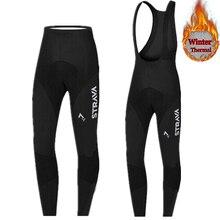 STRAVA Cycling Pants Gibson Padded Coolmax Gel Winter Thermal Long Bib Fleece MTB Bike Bicycle Racing Shorts