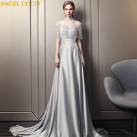 Arabic Style Gray Red satin Long Evening Dress 2019 Mermaid Crystals tassels Beading Pageant Gown Robe de Soiree Abendkleider