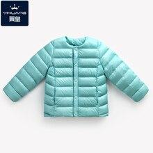 Высокое качество, Модные девушки Куртки пальто зима теплая девочка Пальто 90% утка Вниз Дети куртки детские женская Outerwears