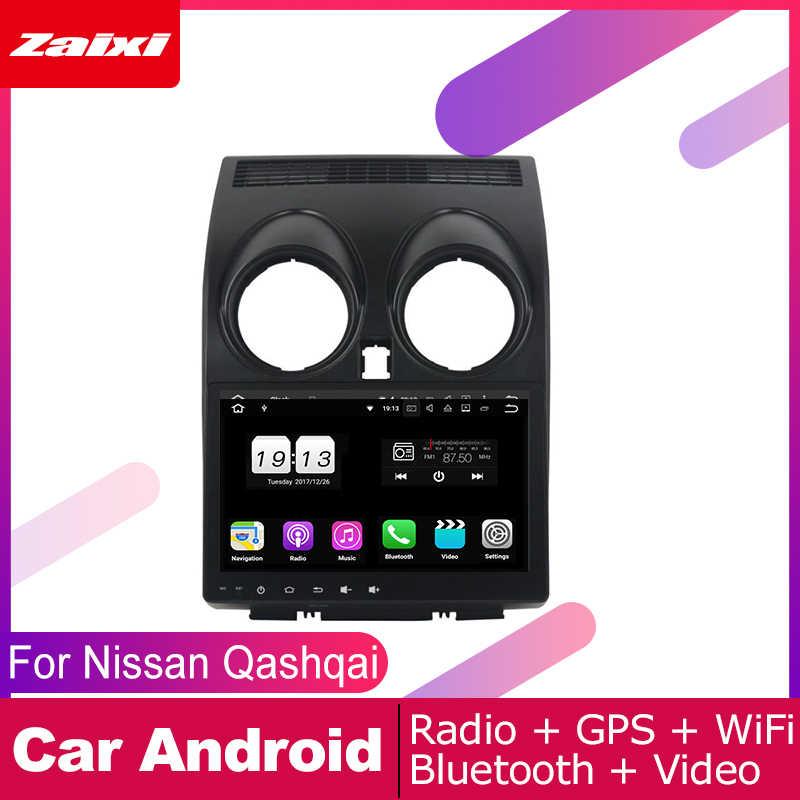 ZaiXi 日産キャシュカイ J10 2006 〜 2013 車の Android のマルチメディアシステム 2 2 喧騒プレーヤー GPS ナビナビゲーションラジオオーディオ WiFi