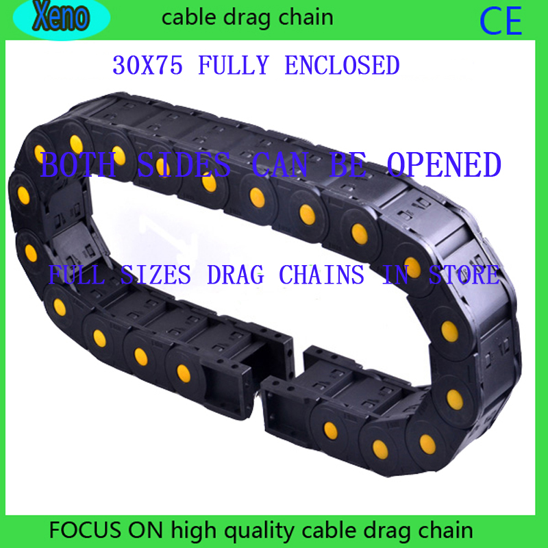 30x75 10Meters Fully Enclosed Type Reinforced Nylon Engineering Towline For Engraving Machine 30x38 10meters bridge type reinforced nylon engineering towline for engraving machine