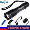 ZK20 LED Tactical Flashlight 8000 Lumens CREE XM L T6 Zoomable 5 Modes Aluminum Lanterna LED