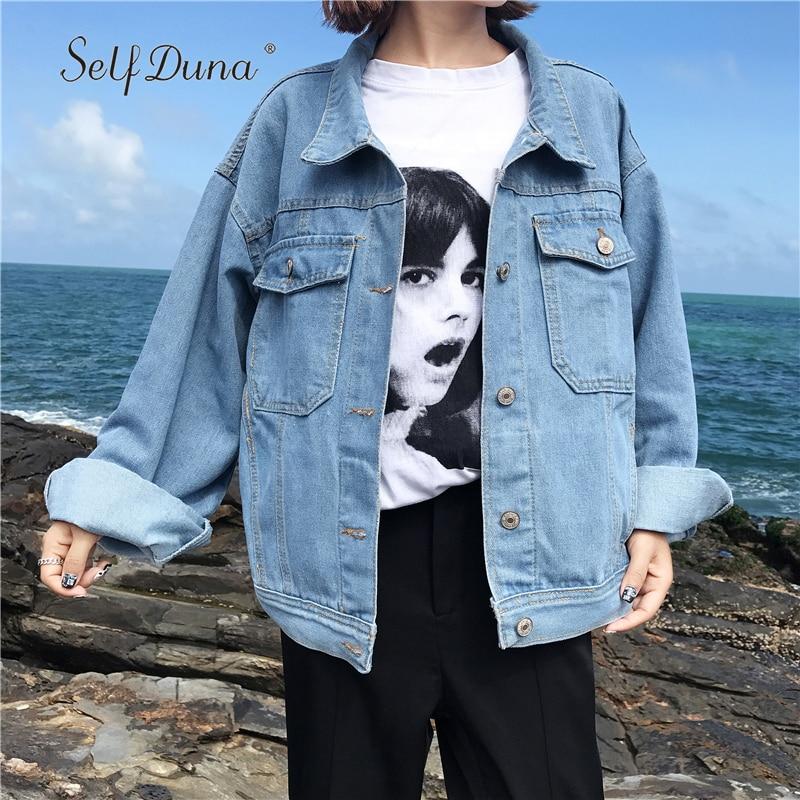Self Duna 2019 Autmn Women Oversized Denim Jacket Outwear Boyfriend Button Pockets Casual Loose Jeans Jacket Basic Jackets