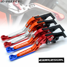 FOR CBR 250R LOGO CNC Adjustable Folding Extendable Motorcycle Brake Clutch Levers For Honda 250 R ABS CBR250R 2011-2013