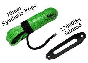 Image 1 - Cuerda de cabrestante con cabestrante de 10 pulgadas, color verde, envío gratis, 3/8x100 pies