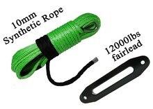 """Livraison gratuite vert 3/8 """"* 100ft corde de treuil avec 10"""" treuil Fairlead, voiture de corde de remorquage"""