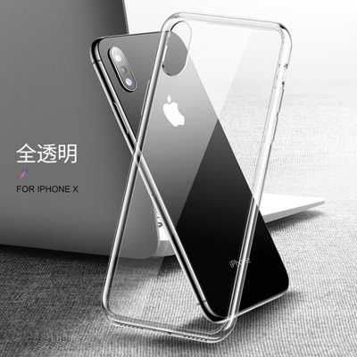 Clear Soft Silicone Case Voor Iphone 11 Pro Max Xr 6 6 S 7 8 Plus X Xs Max Voor Samsung galaxy S8 S9 Plus S7edge Note 8 9 Case Dunne