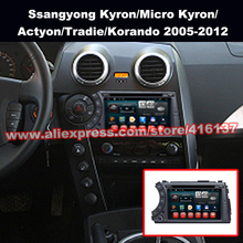 For Ssangyong Kyron Actyon With Android Quad Core HD Touch Screen Car Multimedia GPS  Navigation Bluetooth WIFI Radio Function