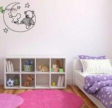 YOYOYU Vinyl Wall Decal Moon Bear Star Night Sleep Kids Bedroom Funny Animal Home Decoration Stickers FD488