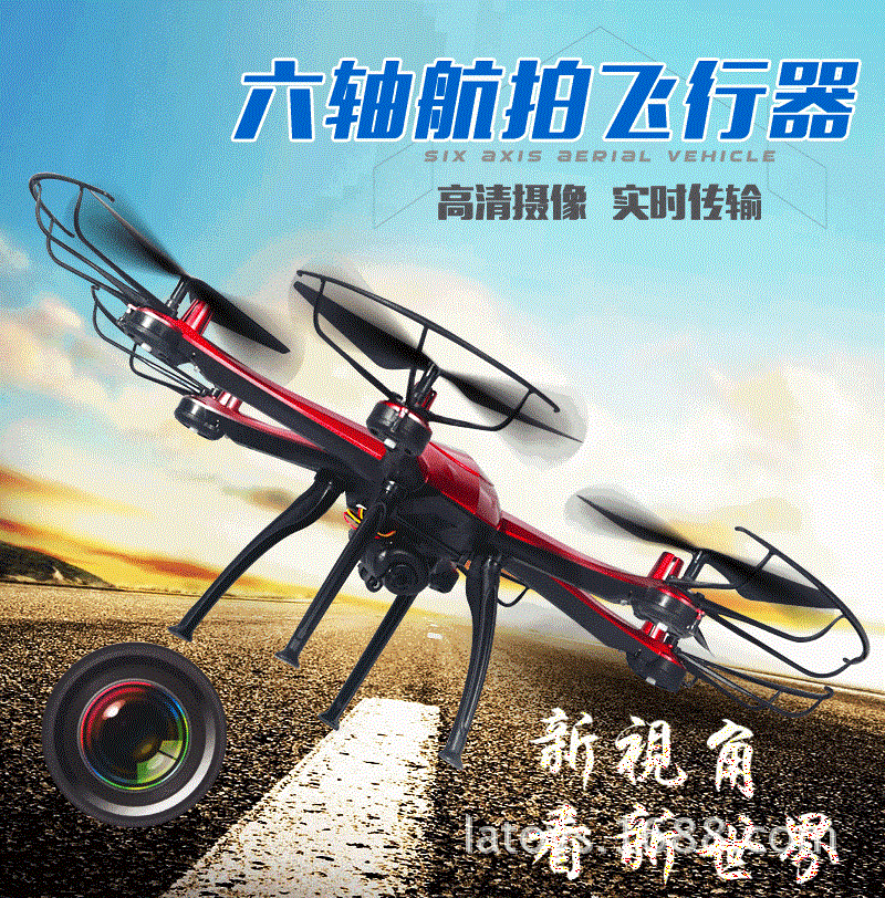 professional wifi fpv rc drone XX12 with HD camera 2.4G 6-axis RC quadcopter rc helicopter Crash control plane rc toys for gifts cheerson cx 10wd cx10wd rc drone wifi hd camera video fpv remote control toys uadcopter helicopter aircraft plane children gift