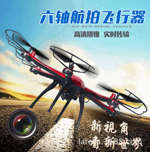 professional wifi fpv rc drone XX12 with HD camera 2.4G 6-axis RC quadcopter rc helicopter Crash control plane rc toys for gifts