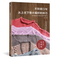 Different Neckline and Top down weaving techniques Learning Knitting Pattern Weaving Book for beginner|  -