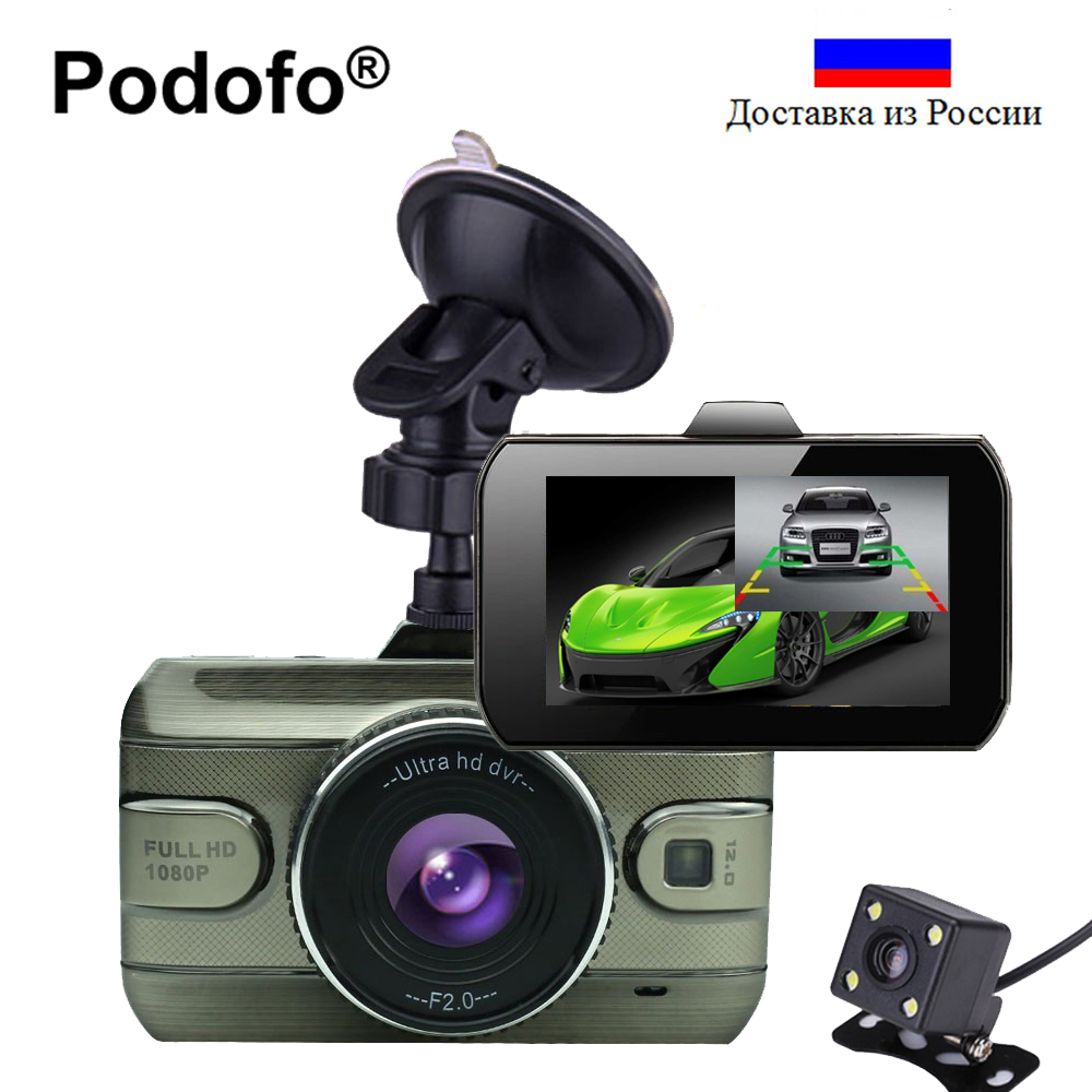 Podofo 3.0 Inch Dual Lens Car DVRs Camera Dashcam FHD 1080P 170 Degree Registrator Recorder Backup Rearview Cameras Night Vision